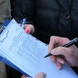 Специалисты - Сборщик подписей, 0