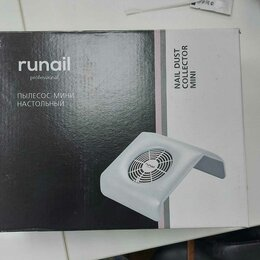 Аппараты для маникюра и педикюра - Runail professional маникюрный пылесос dust-rn, 0