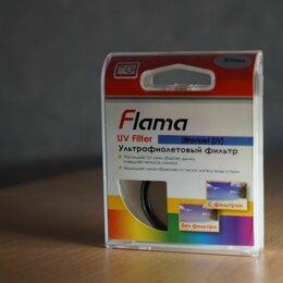 Светофильтры - Ультрафиолетовый фильтр DLP UV Flama 37mm, 0