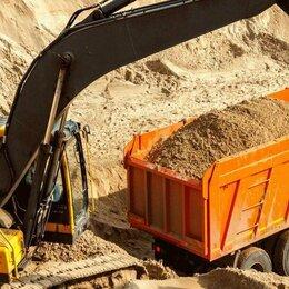 Строительные смеси и сыпучие материалы - Песок /строительный /мытый.Доставка., 0