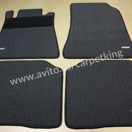 Аксессуары для салона - Репсовые коврики в салон для Мерседес w140, 0
