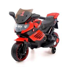 Электромобили - Детский электромобиль «Спортбайк», цвет красный, 0
