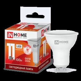 Лампочки - Лампа светодиодная FR JCDRC 11Вт GU10 6500К 820Лм 50х58мм IN HOME, 0