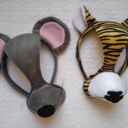 Карнавальные и театральные костюмы - Карнавальные маски ободки, 0