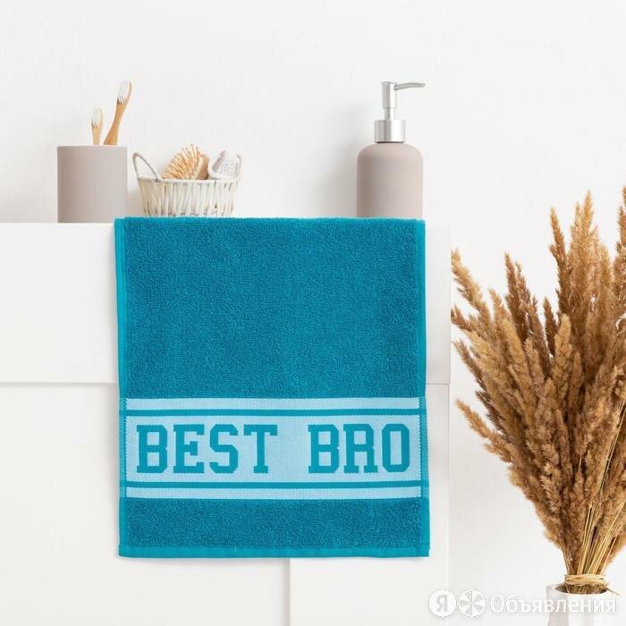 """Полотенце махровое """"Best Bro"""" 30х70 см, 100% хл, 370гр/м2 по цене 396₽ - Полотенца, фото 0"""