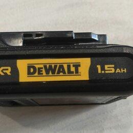 Аккумуляторы и зарядные устройства - Аккумулятор dewalt 18в, 0