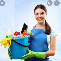 Помощницы по хозяйству - Помошница по хозяйству, 0