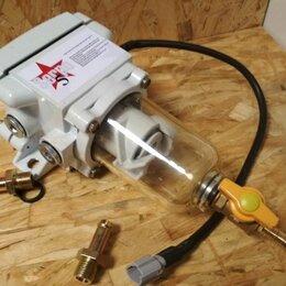 Двигатель и комплектующие - Сепаратор дизельного топлива, 0