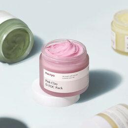 Маски - Маска для лица очищающая на основе глины MANYO Factory Pink Clay D-TOC Pack, 0