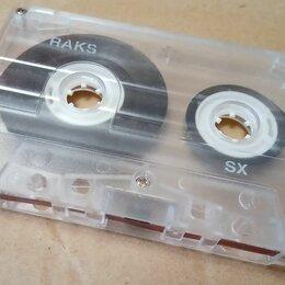 Музыкальные CD и аудиокассеты - Кассета аудиокассета Марина Журавлева-Сборник, 0
