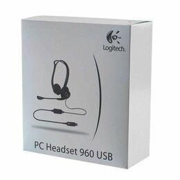 Компьютерные гарнитуры - Компьютерная гарнитура logitech pc headset 960 usb, 0