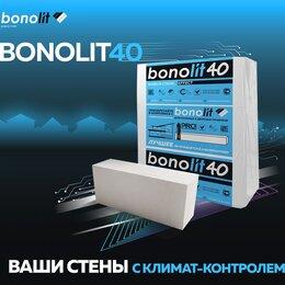 Строительные блоки - Стеновые блоки БОНОЛИТ, 0