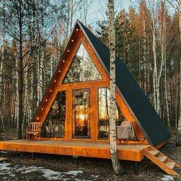 Готовые строения - А-образный дом. a-frame. дом шалаш., 0