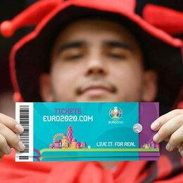 Спорт - Даа билета на Евро, 1/4 финал, Испания-Швейцария, 0