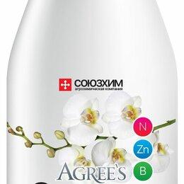 Аквариумные рыбки - Агрис Орхидея антистресс азот 250мл, 0