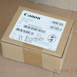 Аксессуары  - Комплект расходных материалов для  Scanfront330 Exchange Roller Kit, 0