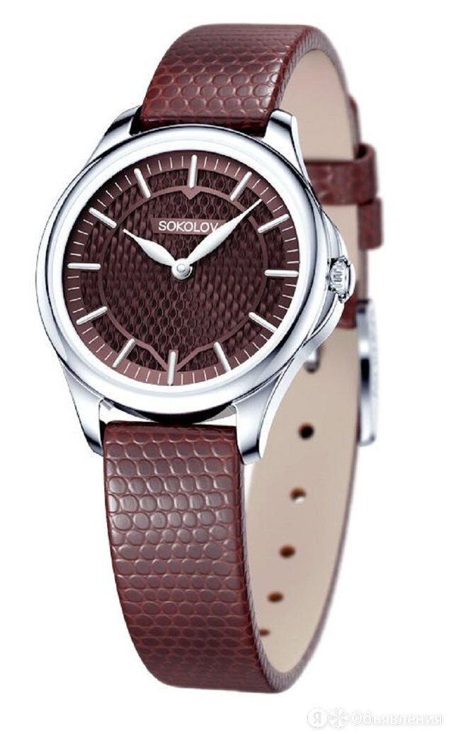 "Часы ""СОКОЛОВ"" наручные кварцевые серебро 925* 136.30.00.000.08.05.2 по цене 17918₽ - Наручные часы, фото 0"