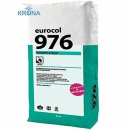 Строительные смеси и сыпучие материалы - Безусадочная смесь Forbo 976, 0