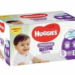 Подгузники - Подгузники трусики huggies 4, 0