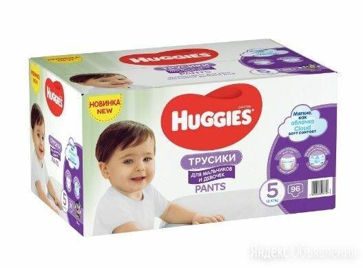 Подгузники трусики huggies 4 по цене 600₽ - Подгузники, фото 0