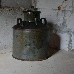Ёмкости для хранения - Бидон 40 литров СССР. Бесплатно привезу, 0