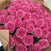 Букет Розы розовые Аква 47 шт с доставкой по цене 60₽ - Цветы, букеты, композиции, фото 0