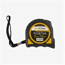 Измерительные инструменты и приборы - Рулетка Ultima,AutoLock 5м х 19мм, обрезиненный корпус, автомат.фиксация, 0