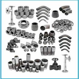 Водопроводные трубы и фитинги - Фитинги для стальных, пнд. пвх труб, 0