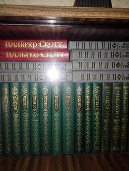 Художественная литература - книги  домашняя библиотека, 0