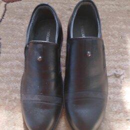 Ботинки - Обувь для подростков , 0