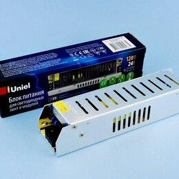 Блоки питания - Блок питания для светодиодной ленты 24в 120вт  IP20, 0