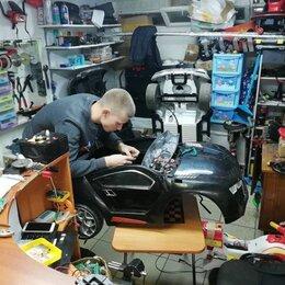 Электромобили - Ремонт детских электромобилей , 0