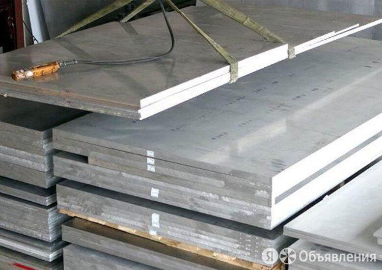 Плита дюралевая 20х1500х4000 мм Д16Т ГОСТ 17232-99 по цене 176₽ - Металлопрокат, фото 0