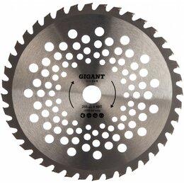 Ножи и насадки для газонокосилок - Диск для триммера Gigant G12-0419, 0
