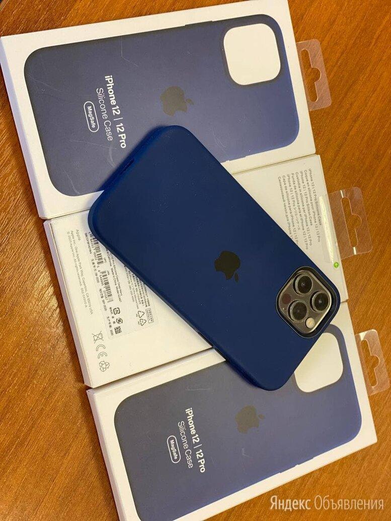 Оригинальный чехол для iPhone 12/12pro по цене 2000₽ - Чехлы для планшетов, фото 0