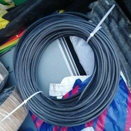 Товары для электромонтажа - Кабель ввг 1х2,5, светильники, рубильник, 0