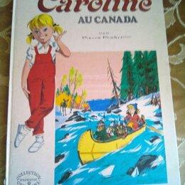 Литература на иностранных языках - Karoline au Canada 1981 г, 0