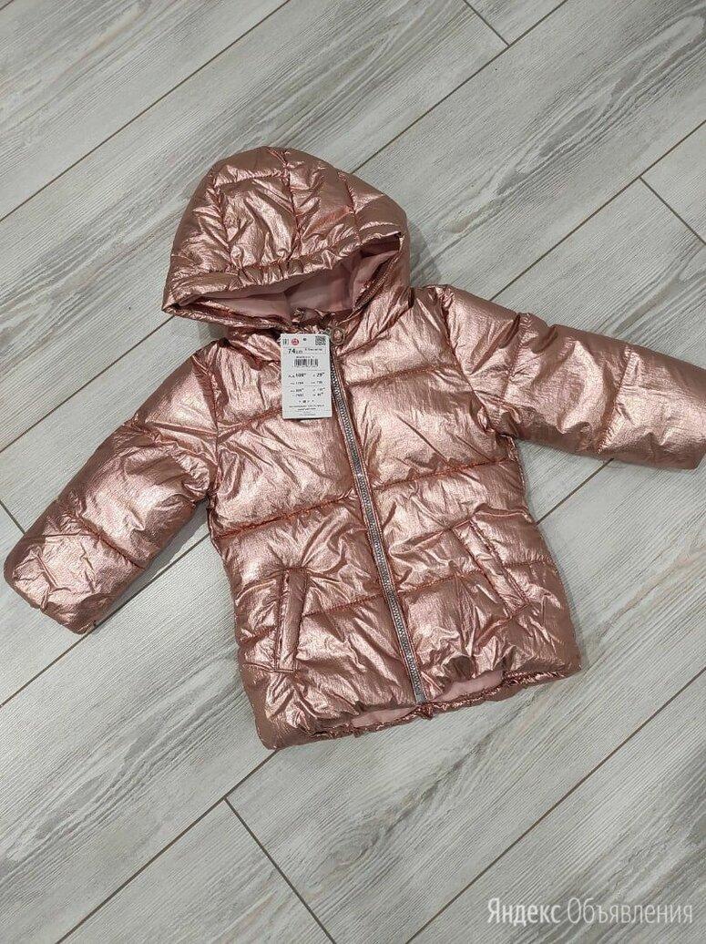Куртка демисезонная reserved  новая  по цене 500₽ - Куртки и пуховики, фото 0