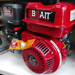 Двигатели - Двигатель для мотоблока Brait pro 8 л.с, 0