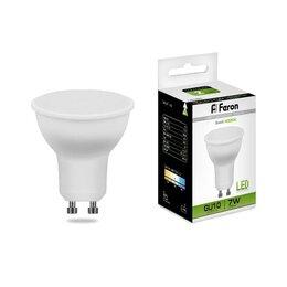 Лампочки - Лампа светодиодная Feron GU10 7W 4000K Грибок матовая LB-26 25290, 0