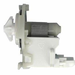 Аксессуары и запчасти - Сливной насос (помпа) 30W для посудомоечных машин Bosch, Siemens, Gaggenau, 0