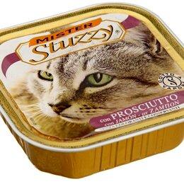 Корма  - MISTER STUZZY CAT консервы  д/кош, с Ветчиной, алюпак (уп-32шт) 100гр, 0