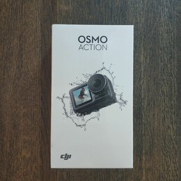 Экшн-камеры - DJI Osmo Action, 0
