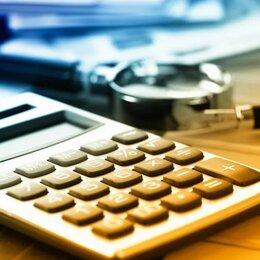 Финансы, бухгалтерия и юриспруденция - Бухгалтерские услуги, 0
