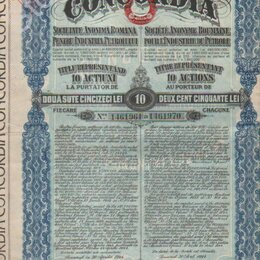 Документы - Ценная бумага на 10 акций. Румынская компания Конкордия.1924 года. (, 0