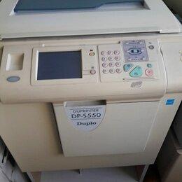 Принтеры, сканеры и МФУ - МФУ Дубликатор, 0