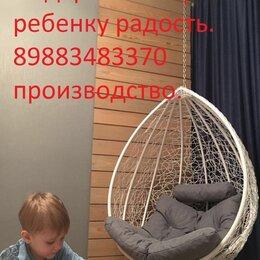 Подвесные кресла - Подвесное кресло кокон Крит, 0