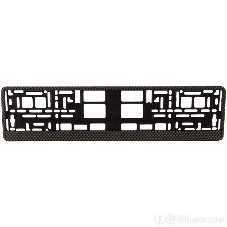 Пластмассовая рамка номерного знака Dollex SPL-19 по цене 270₽ - Рекламные конструкции и материалы, фото 0