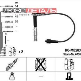 Аксессуары и запчасти для оргтехники - NGK-NTK RCMB203 RC-MB 203_к-кт проводов\ MB W124/W210 1.8/2.0/2.3 M111.920/94..., 0