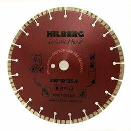 Диски отрезные - 300 алмазный отрезной турбо-сегментный диск Hilberg Industrial Hard Laser HI807, 0